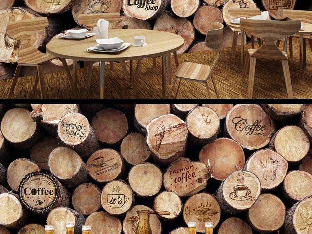 背景墙|装饰画 工装背景墙 酒吧|ktv装饰背景墙 > 复古怀旧圆木咖啡