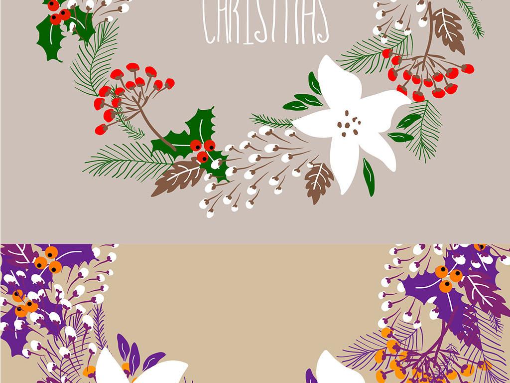 设计元素 节日素材 圣诞节 > 56款圣诞节剪贴画装饰花边元素  版权