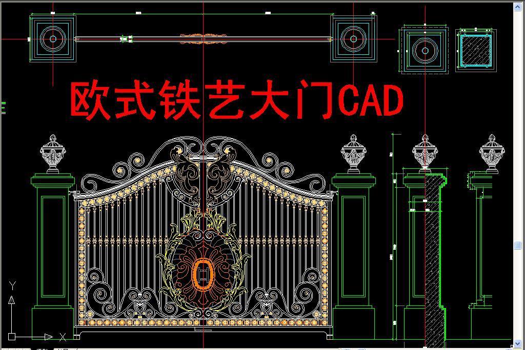 cad图库 室内设计cad图库 cad图纸 > 铁艺大门cad  版权图片 分享