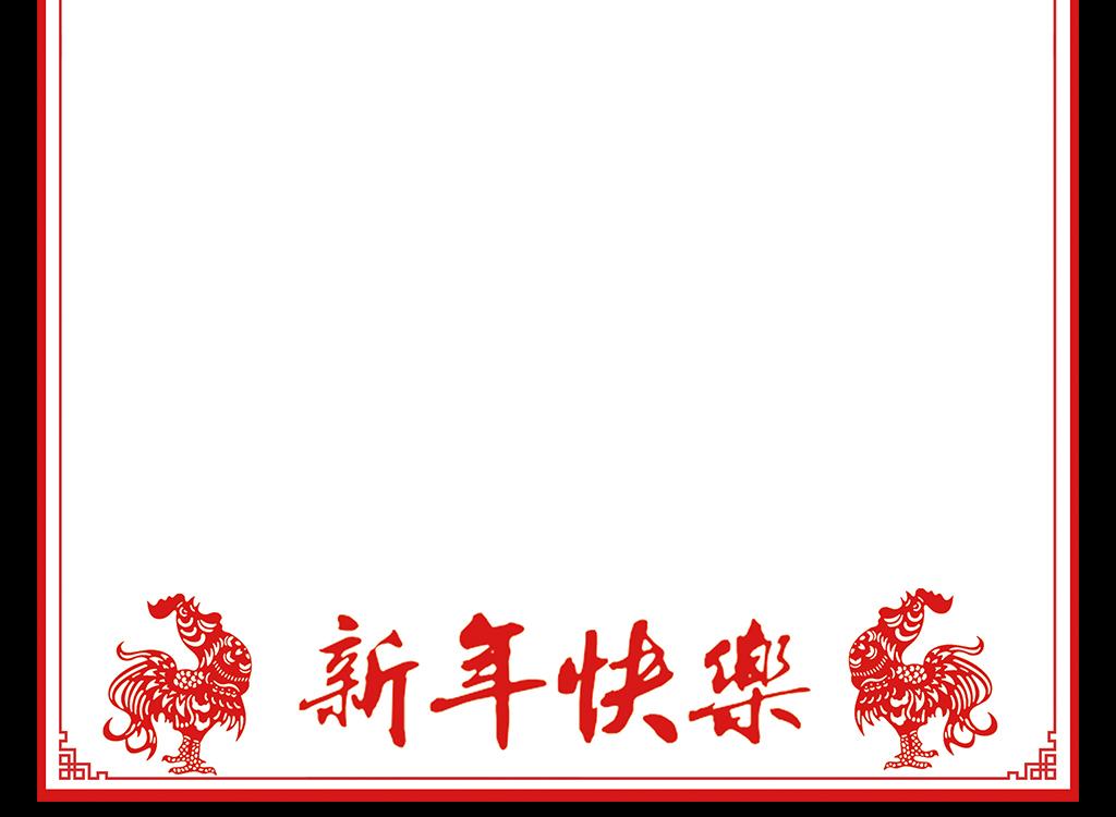 ppt 背景 背景图片 边框 模板 设计 相框 1024_750