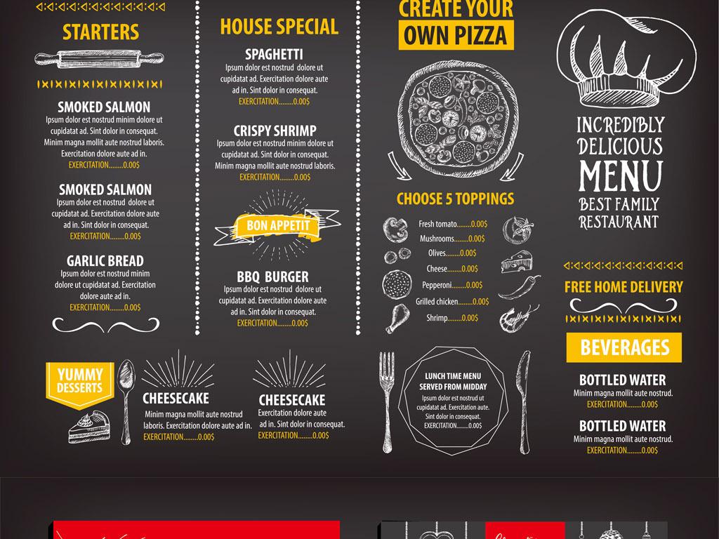 平面|广告设计 画册设计 菜单|菜谱设计 > 时尚精美餐厅菜单菜谱餐本