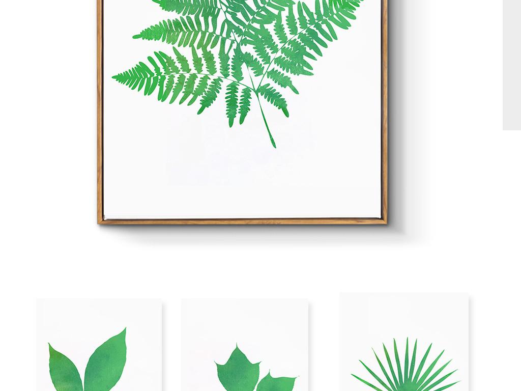 现代简约清新绿色植物叶子无框画