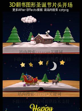 4k分辨率3d翻书图形设计圣诞节日新年片头开场动画ae模板图片