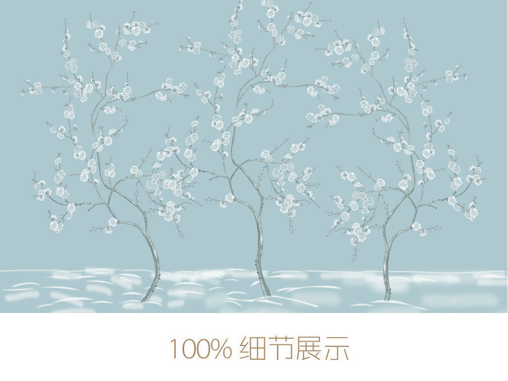 手绘梅花新中式工笔画梅花花鸟新中式背景