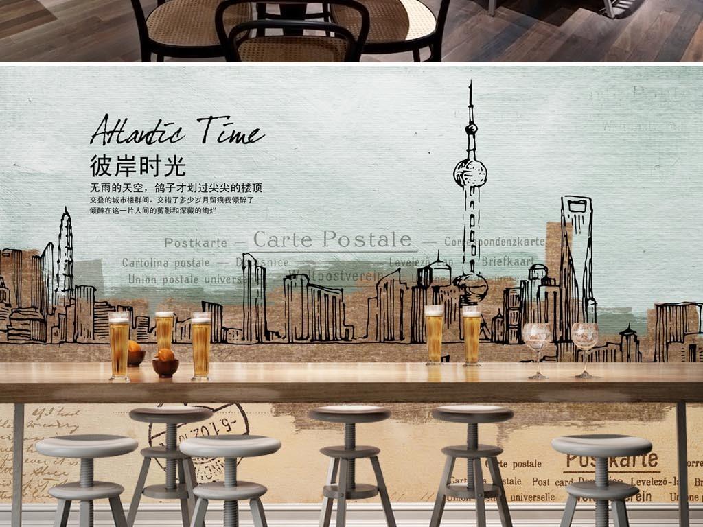 工业风创意复古上海城市彼岸时光酒吧背景墙
