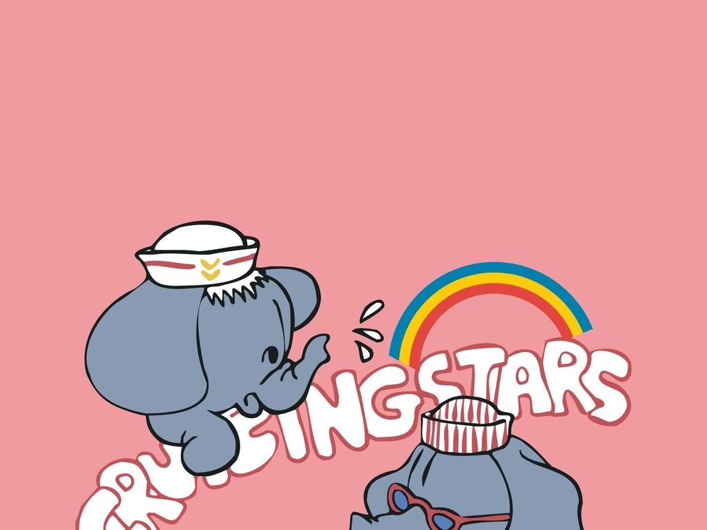 大象简笔画涂什么颜色