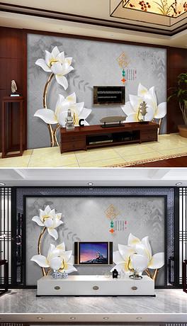 家和富贵3D浮雕荷花电视背景墙