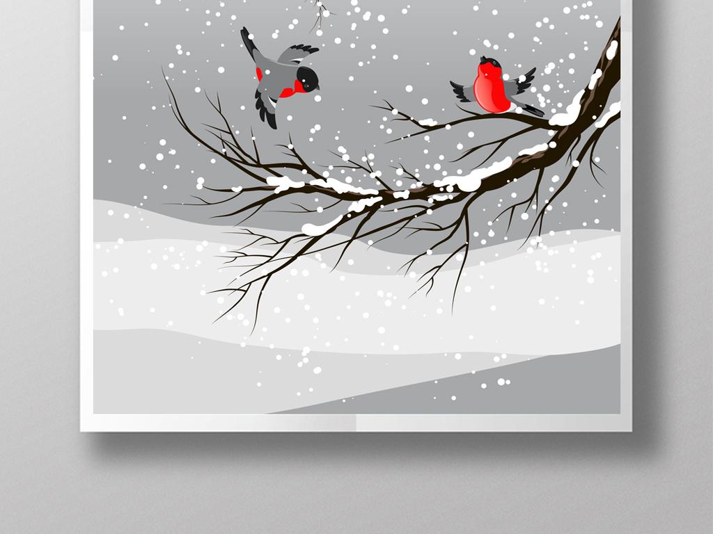"""【本作品下载内容为:""""冬至冬至节二十四节气冬天大雪节气梅花雪地灯冬至海报招贴鸟小红鸟""""模板,其他内容仅为参考,如需印刷成实物请先认真校稿,避免造成不必要的经济损失。】 【声明】未经权利人许可,任何人不得随意使用本网站的原创作品(含预览图),否则将按照我国著作权法的相关规定被要求承担最高达50万元人民币的赔偿责任。"""