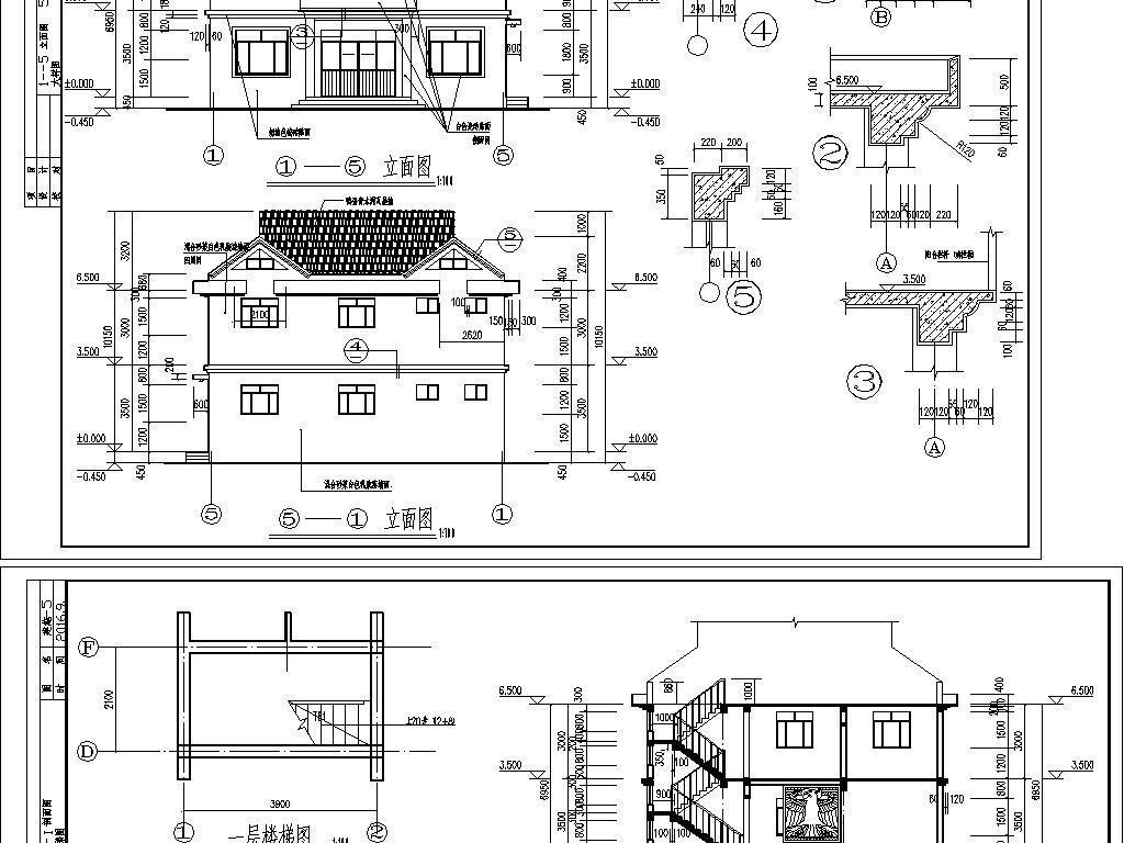 房屋电路供水设计