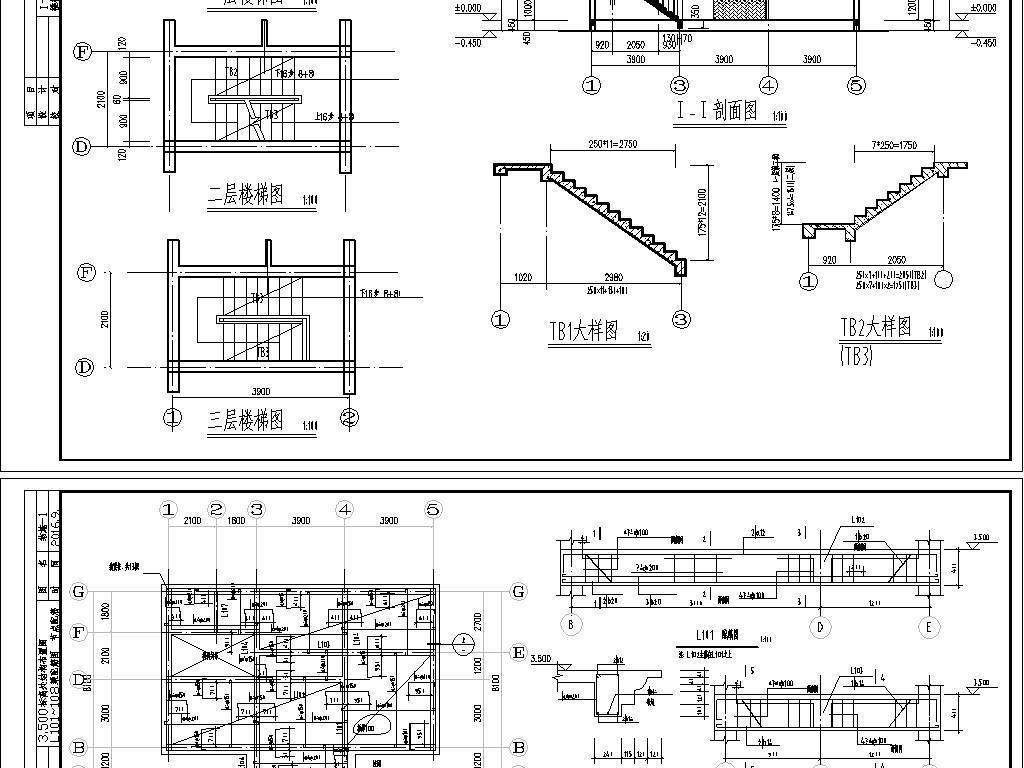 电路 电路图 电子 工程图 平面图 原理图 1024_768