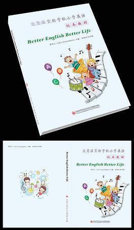 素养图片语文设计素材-小学cdr模板下载(3.36M音乐小学核心高清图片