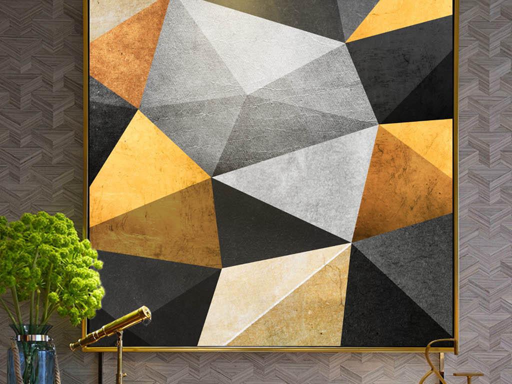 北欧抽象菱形立体色块分割几何酒店装饰画