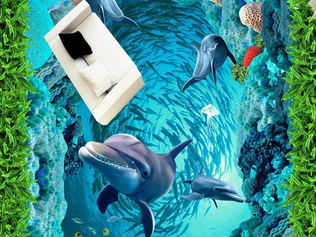 海底世界海豚珊瑚客厅浴室地板