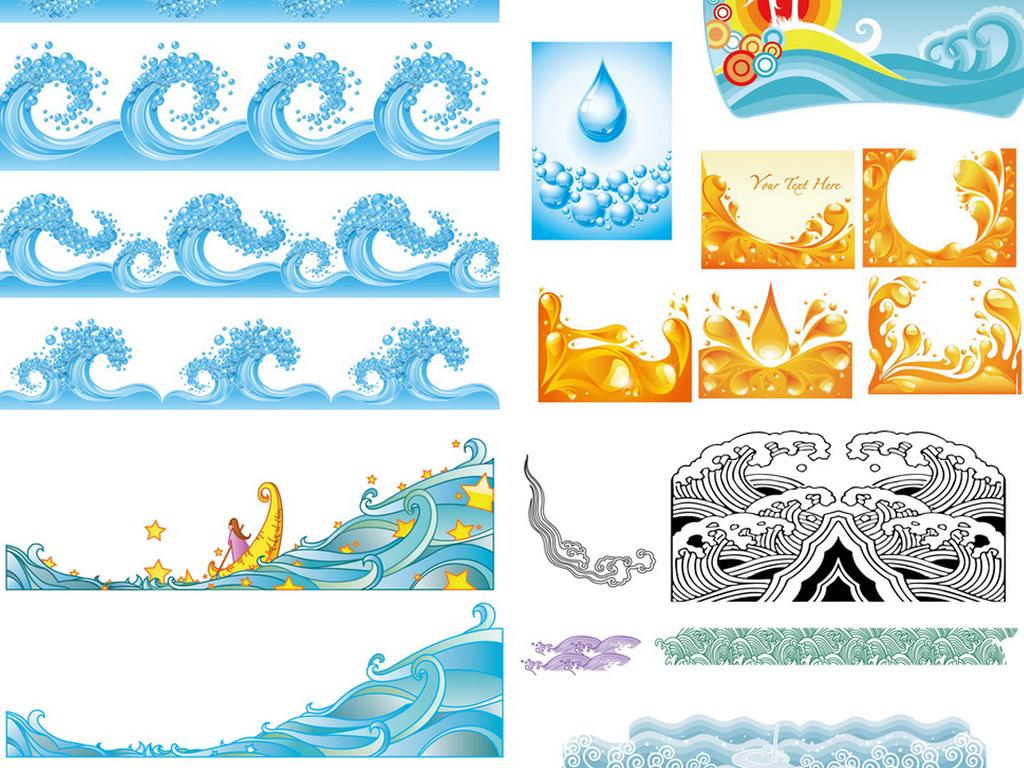 底纹海浪素材水波浪花海浪背景中国风中式素材古典