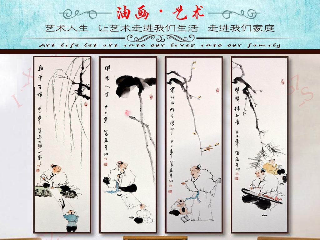 新中式山水墨风景国画工笔四联装饰画