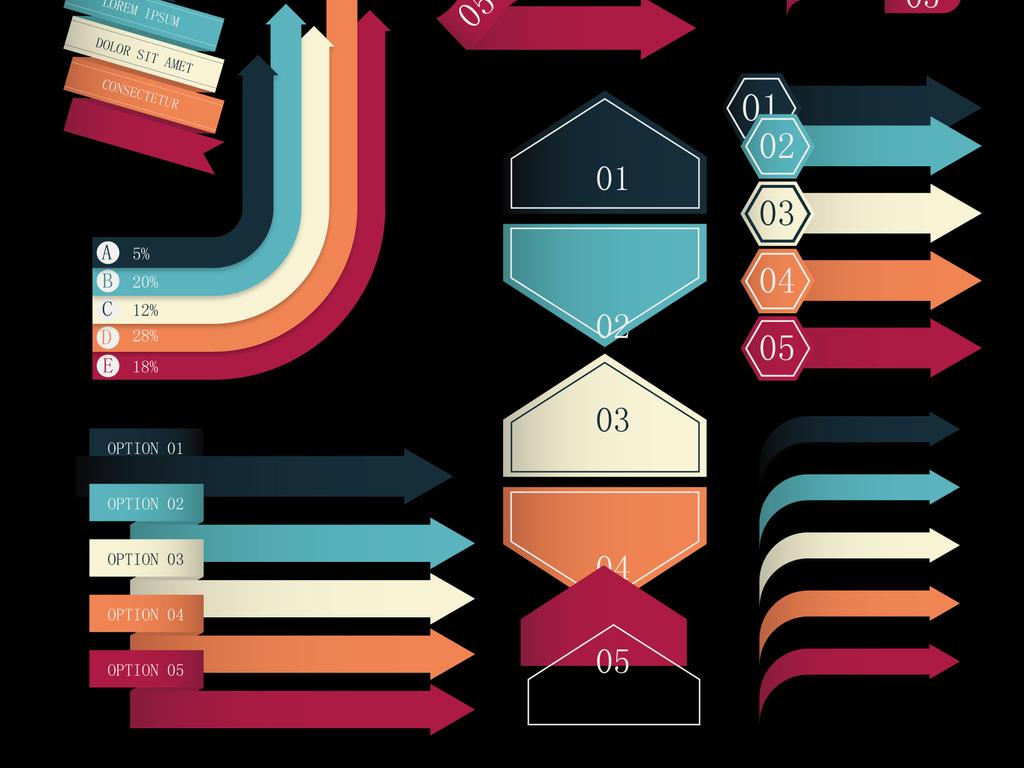 PPT图形图表信息图表箭头素材模板下载 6.12MB 箭头大全 标志丨符号