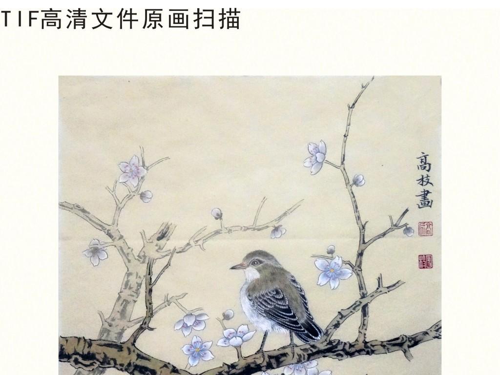 花鸟工笔画梅花枝头装饰挂画