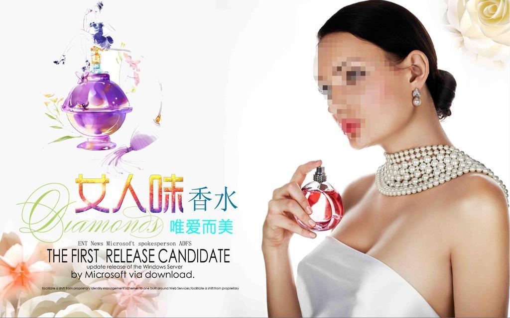 psd)香水杂志香水dm淘宝香水香水杂志广告
