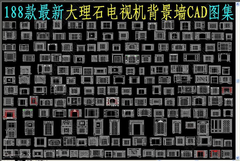 大理石电视机背景墙CAD