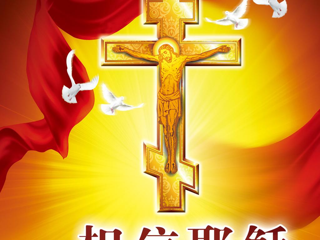 圣诞节新年基督教耶稣年会晚会舞台背景图片设计素材