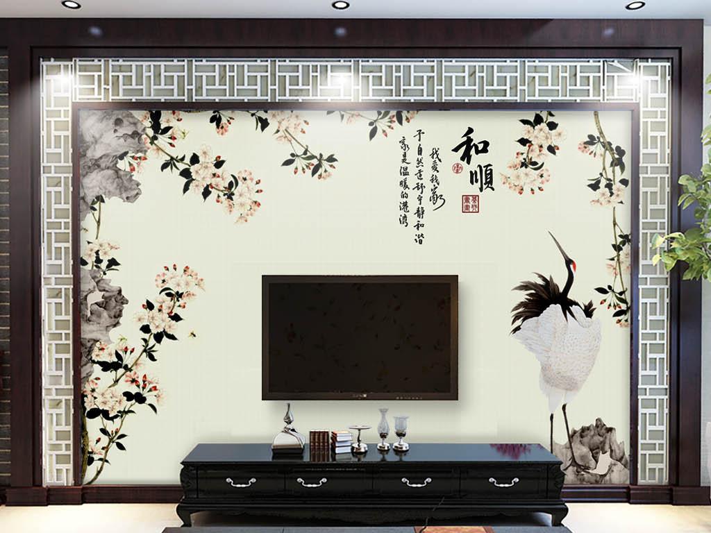 淡雅中式山石梅花白鹤壁画背景墙