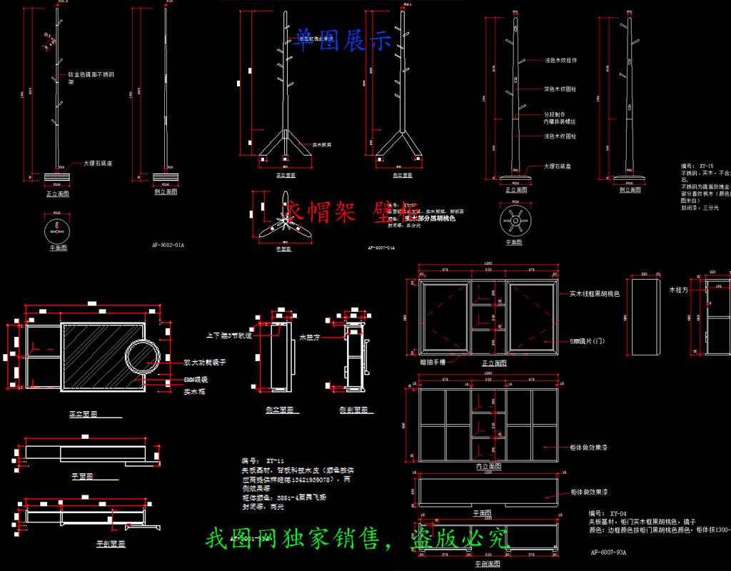 简单家具设计图手绘展示