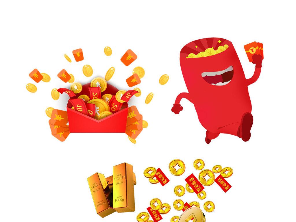 红包素材_钱币红包金币素材