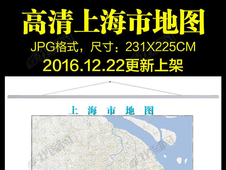 上海市电子版地图图片下载