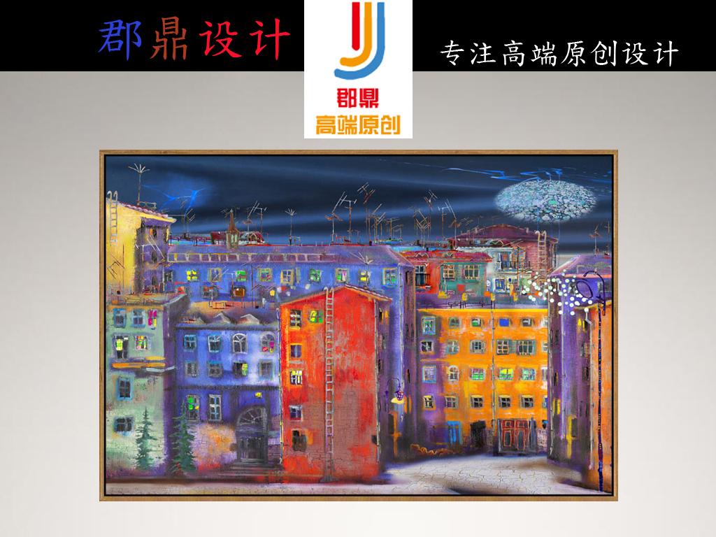 手绘油画房子建筑城市街景风景装饰画图片