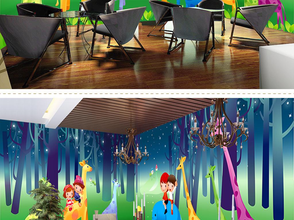 动物儿童乐园主题空间全屋背景墙