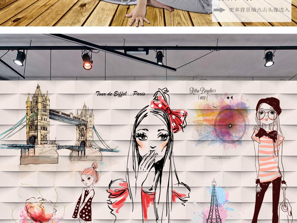 街舞跳舞水彩涂鸦美女手绘美女手绘背景涂鸦背景发廊手绘水彩水彩美女
