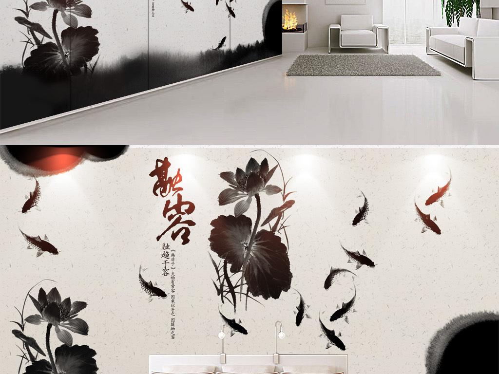 简约大气新中式水墨荷塘荷花锂鱼背景墙壁画图片