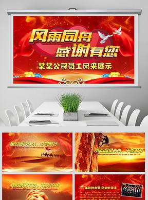 鸡年中国风新年祝福电子贺卡PPT动态模板下载 17.51MB 相册贺卡