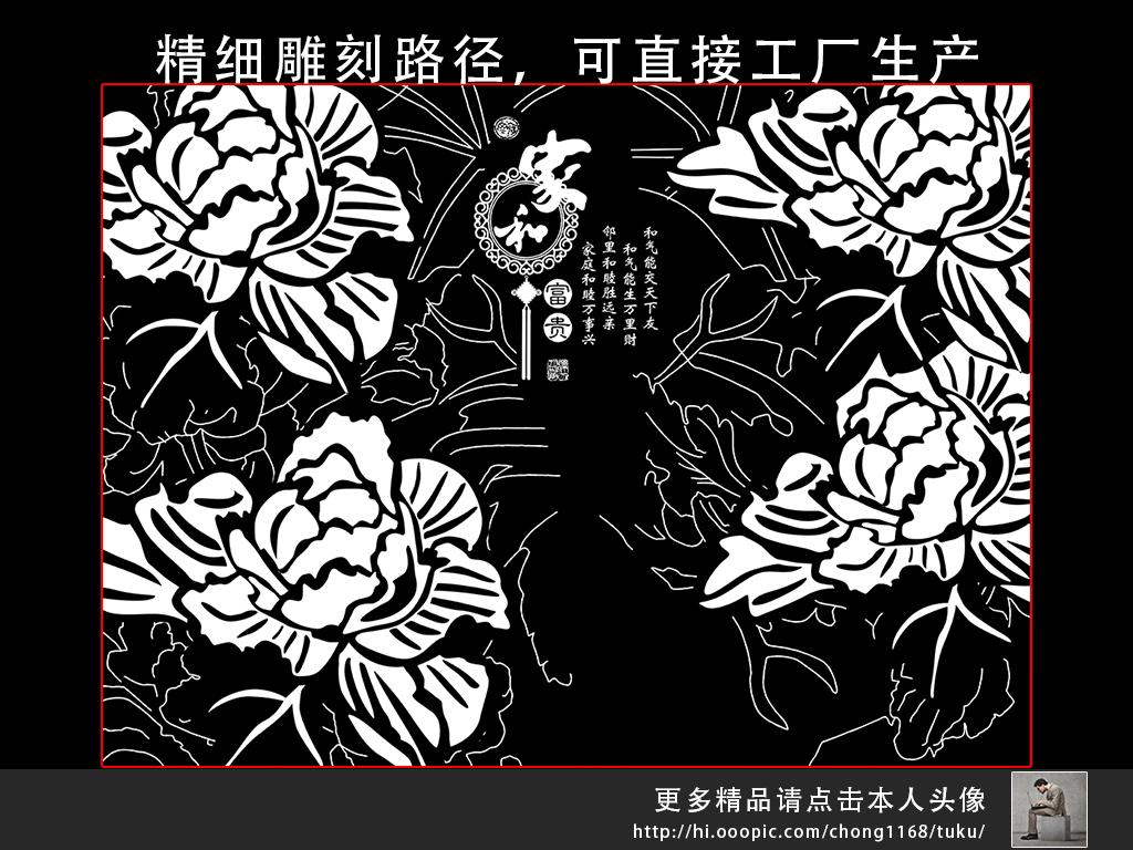 沙发壁画墙纸壁纸现代中式花开富贵牡丹3d立体
