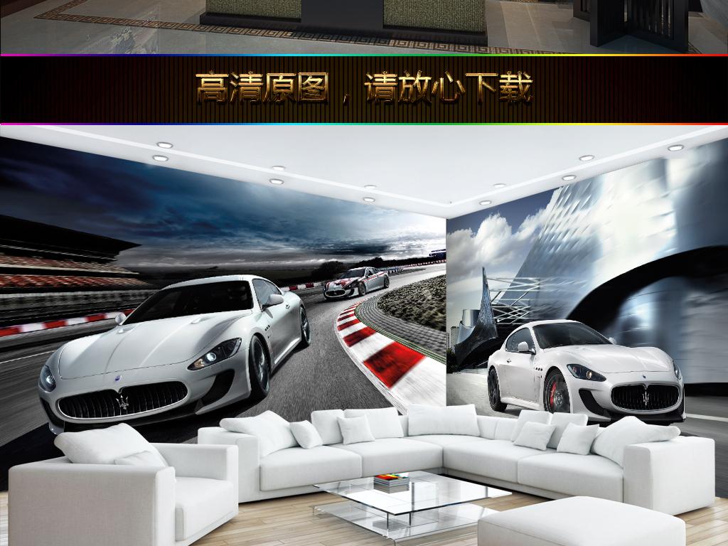 酷炫豪华玛莎拉蒂汽车主题空间全屋背景墙