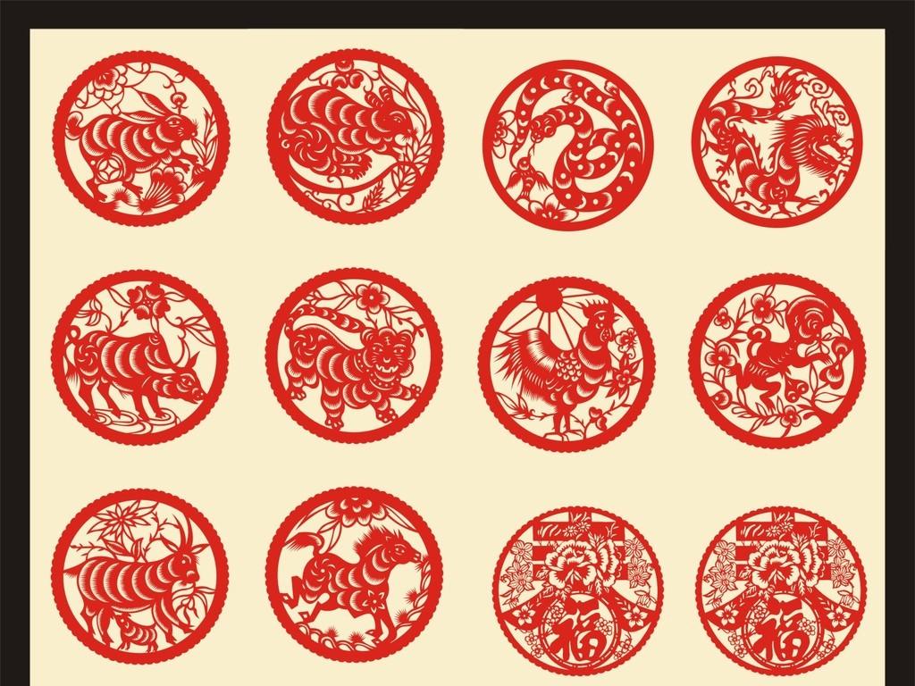 矢量                                  十二生肖下载十二生肖纹饰