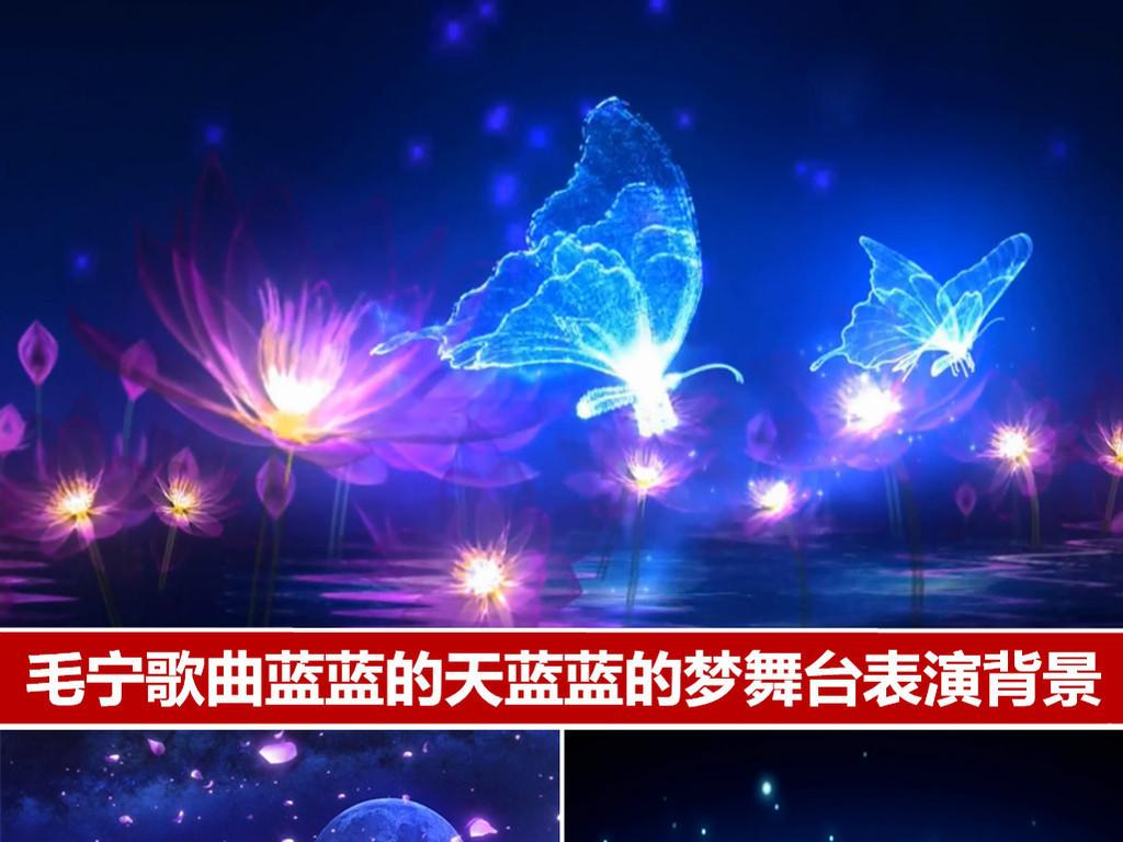 蓝蓝的夜蓝蓝的梦舞台背景led视频素材