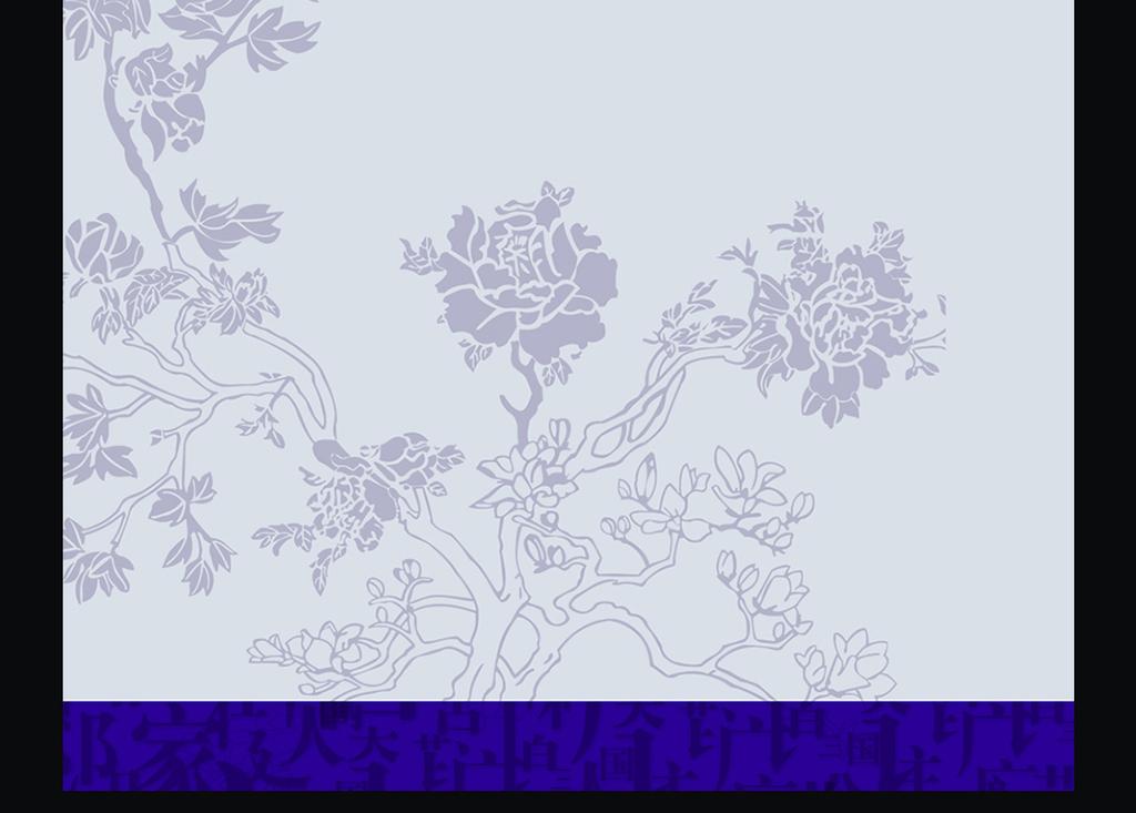 中国风青花花朵信纸