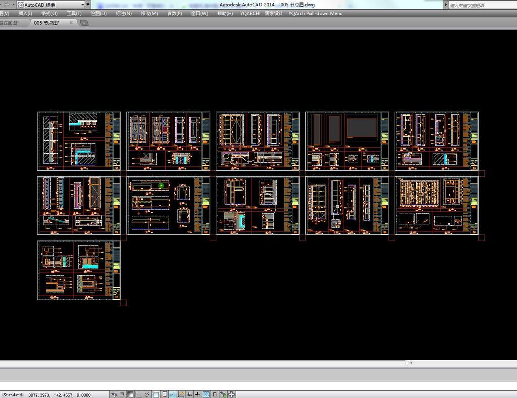 dwg)附效果图平面设计cad室内设计办公室效果图施工图办公室施工图