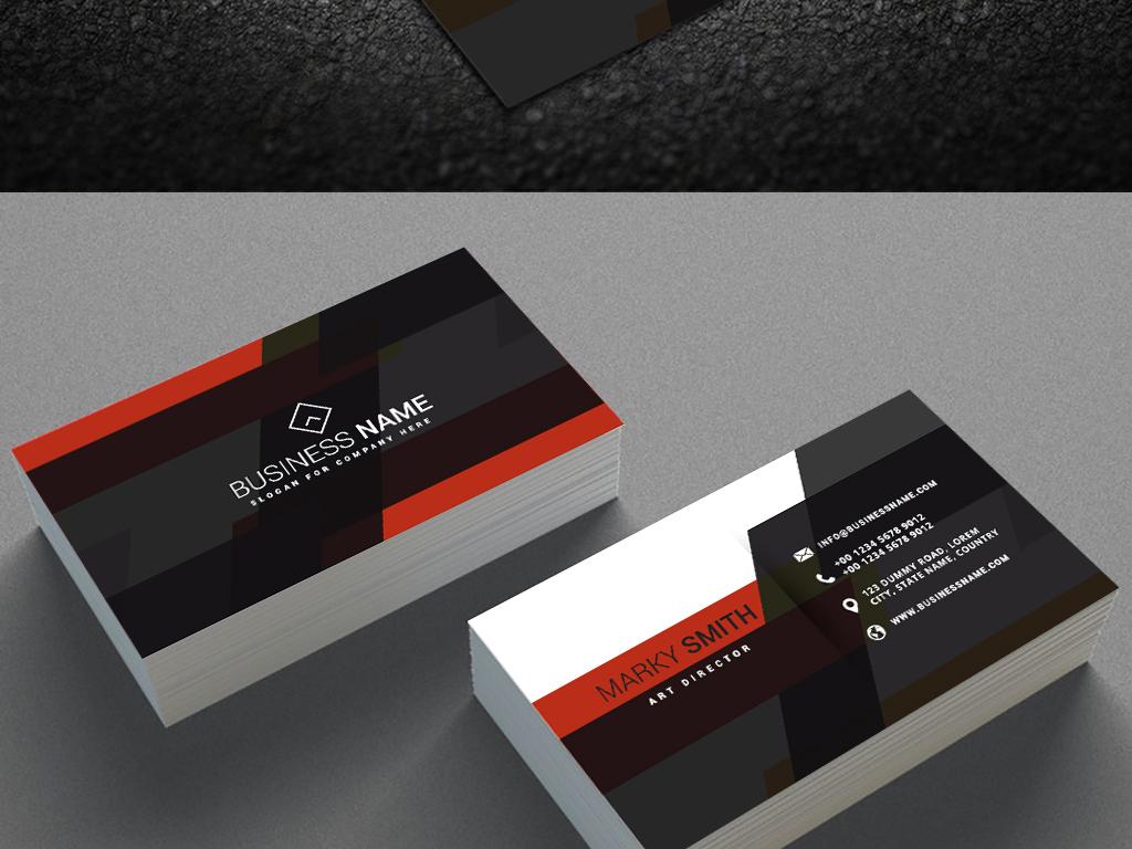商务公司个人名片设计模板