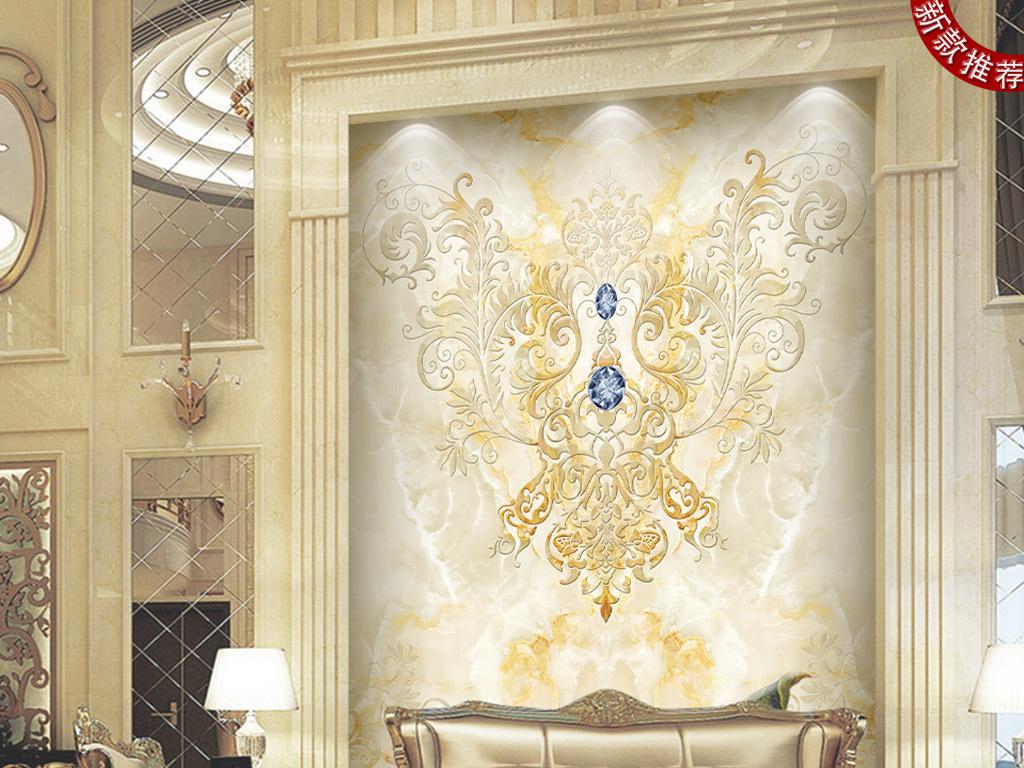 欧式花纹玄关大理石背景墙欧罗拉