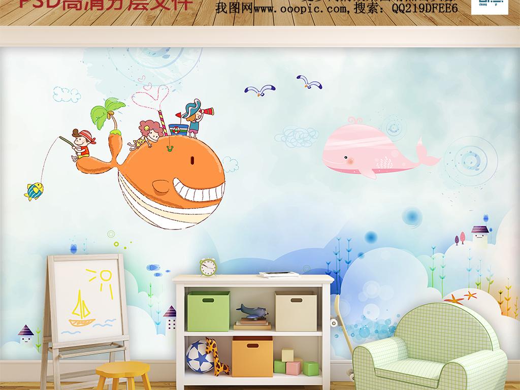 手绘卡通世界世界背景儿童的房间可爱儿童房间儿童房间设计儿童房间背