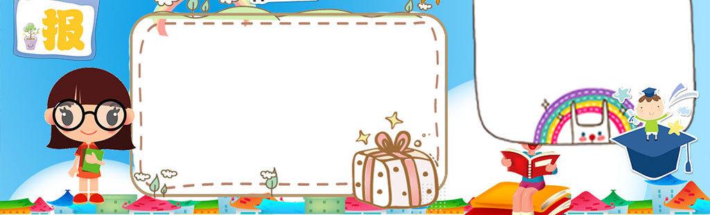 ppt 背景 背景图片 边框 模板 设计 素材 相框 1024_310