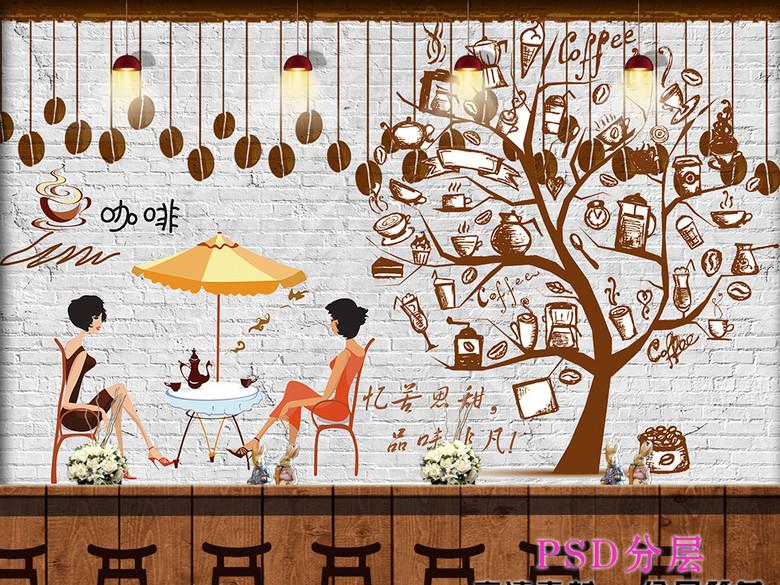 手绘插画咖啡馆酒吧餐饮背景墙