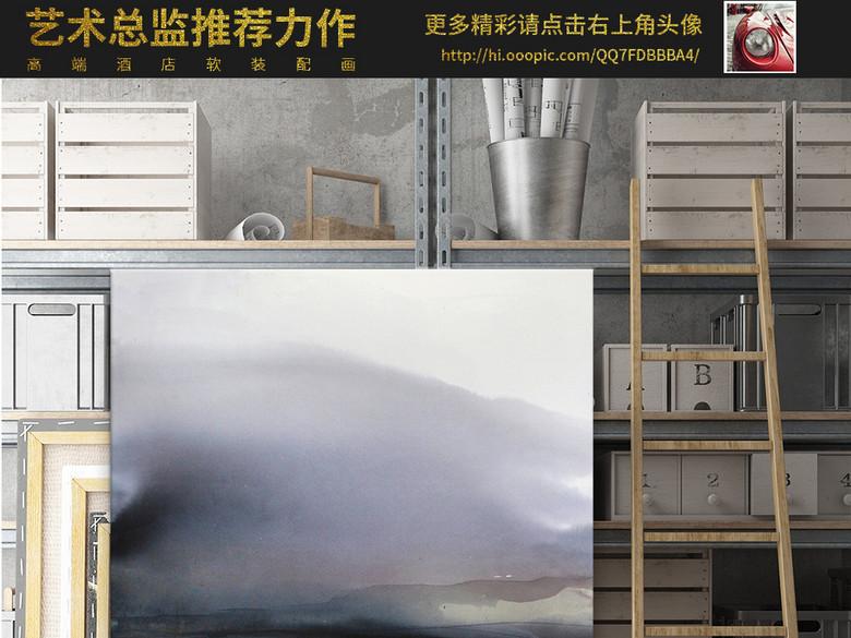 黑灰色天空云彩抽象艺术玄关背景墙装饰画