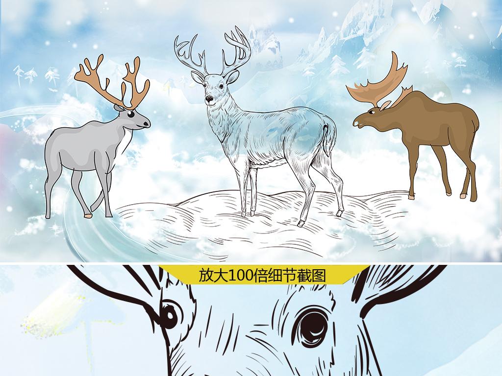 卡通雪花麋鹿背景墙