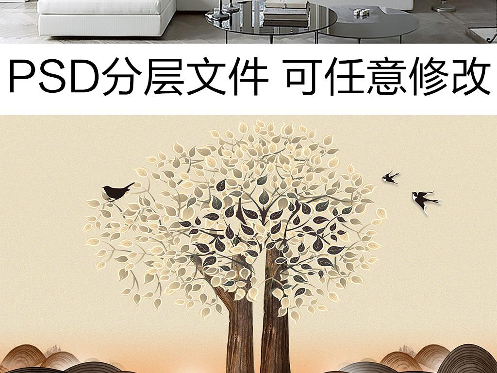 文艺小清新树枝年轮燕子背景墙
