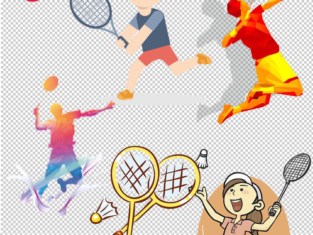 动素材人物羽毛球比赛海报羽毛球比赛卡通羽毛球比赛背景羽毛球比赛海