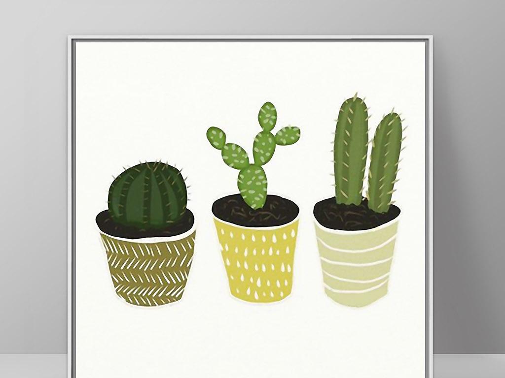 沙漠植物仙人掌盆栽北欧小清新手绘装饰画