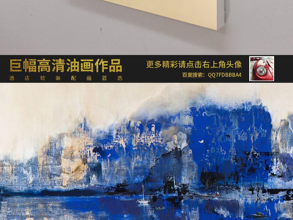 蓝色山水倒影手绘抽象绘画装饰画